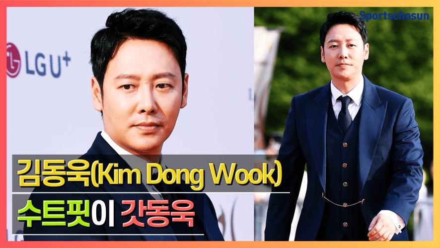 김동욱(Kim Dong Wook), 10kg 증량에도 수트핏이 갓동욱bb (2019 서울 드라마 어워즈)