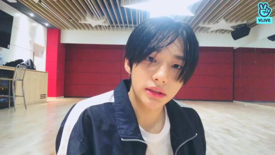 Hyunjin's Practice Room😎#4