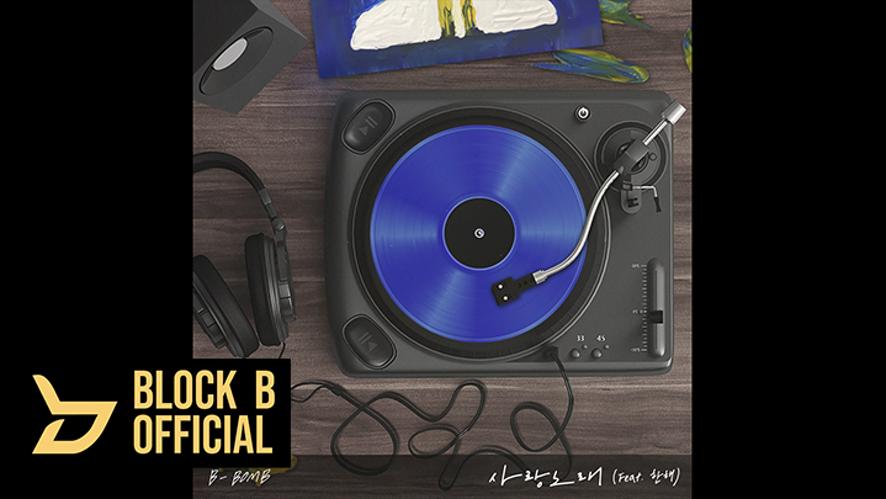 비범 (B-BOMB) - '사랑노래' (Feat. 한해) Preview 1