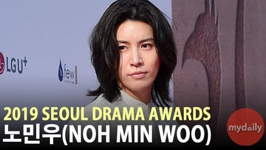 [노민우:Noh Min woo] '꽃미남 수식어의 대명사'