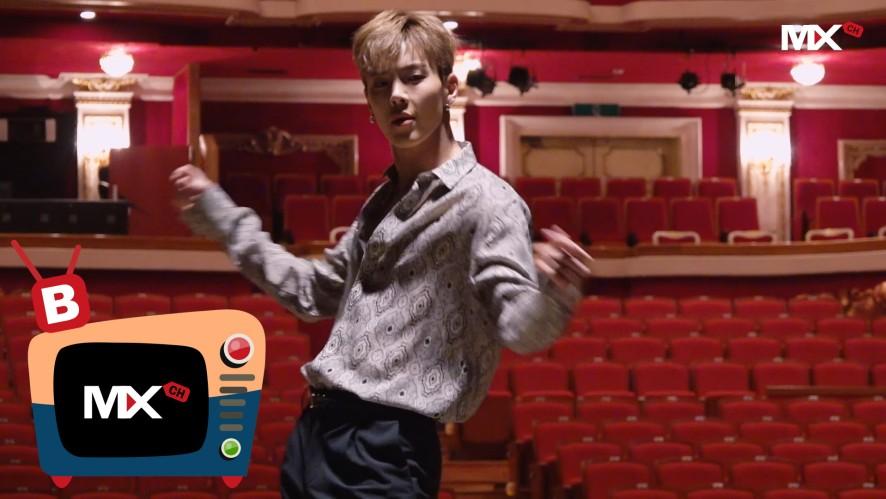 [몬채널][B] EP.146 'Who Do U Love?' MV part.1