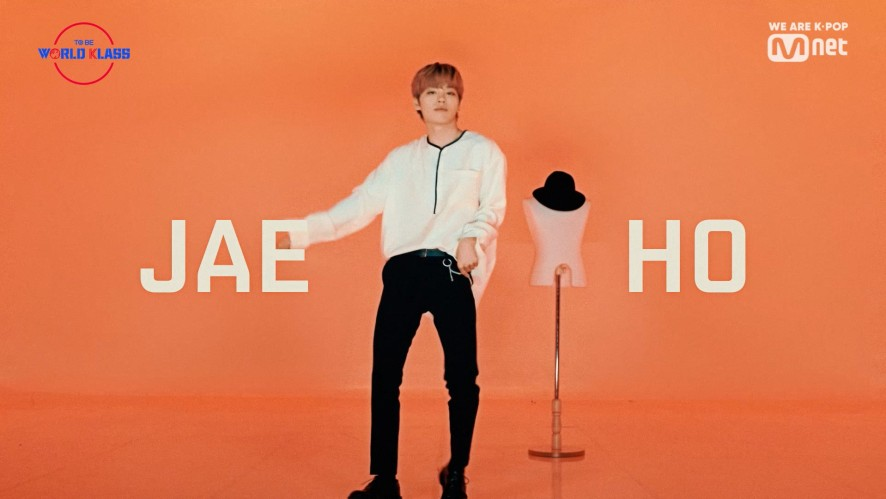 🌏 JAE HO | PROFILE FILM #재호 🌏