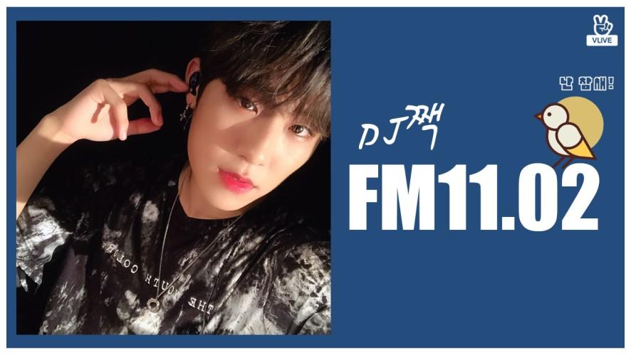 FM11.02📻🐦 #1