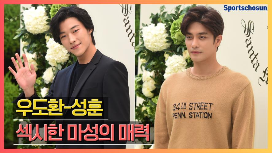 우도환(Woo Do Hwan)-성훈(Sung Hoon) '섹시한 마성의 매력' (코스메틱 포토월)