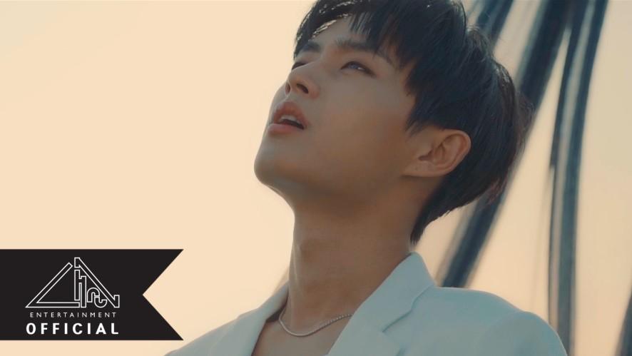 김용국 (JINLONGGUO) 2ND MINI ALBUM '내버려둬(Irresistible)' OFFICIAL MV