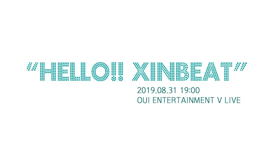 [XINBEAT] HELLO XINBEAT! 신빛의 첫 번째 V LIVE
