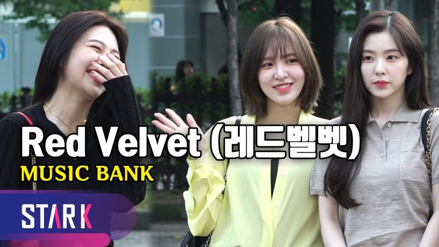 레드벨벳, '음파음파' 예쁘게 봐주세요~ (Red Velvet, MUSIC BANK)