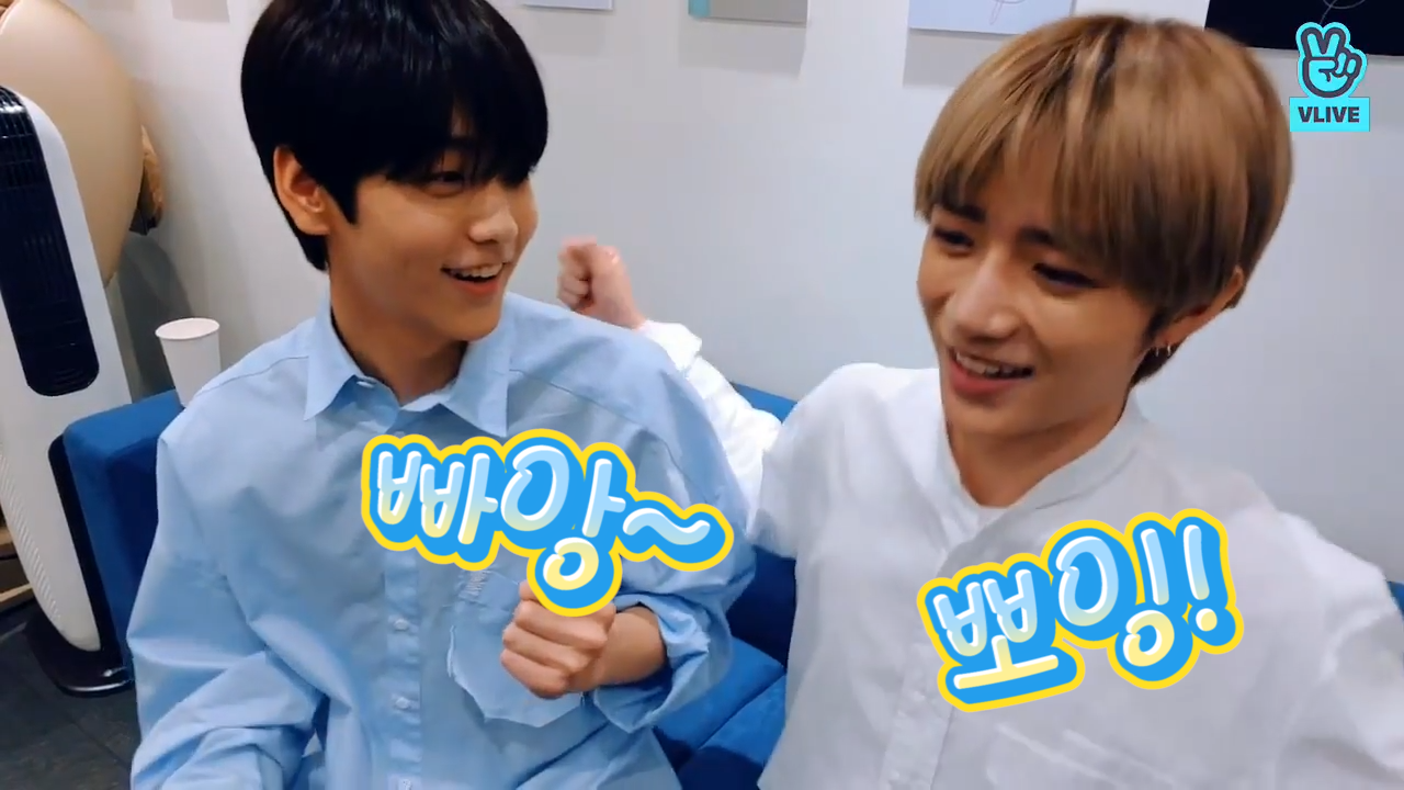 [TXT] 전 투바투 귀엽다고 아파트 뽑을땐 뽀잉! 부술땐 빠앙! 소리를 내거든요🐰🌰 (SooBin&BeomGyu talking about their behind)
