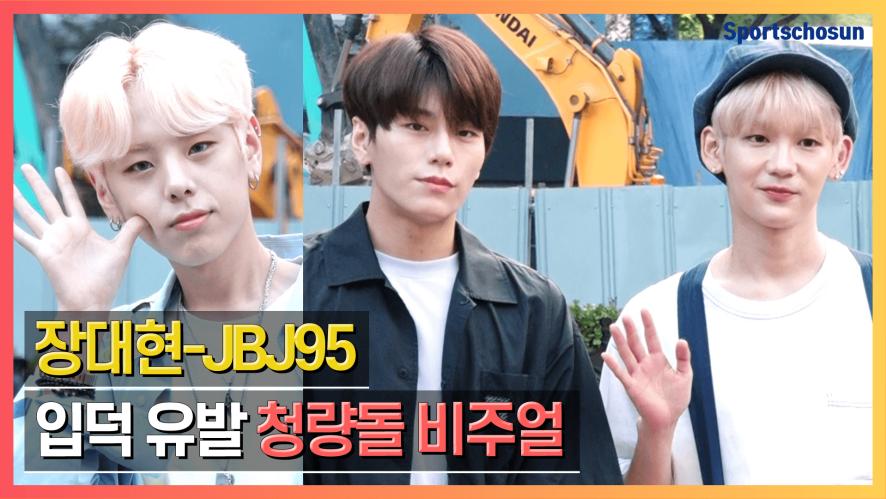 장대현(Jang Dae Hyeon)-JBJ95, 입덕 유발 청량돌 비주얼 (190830 MUSICBANK)