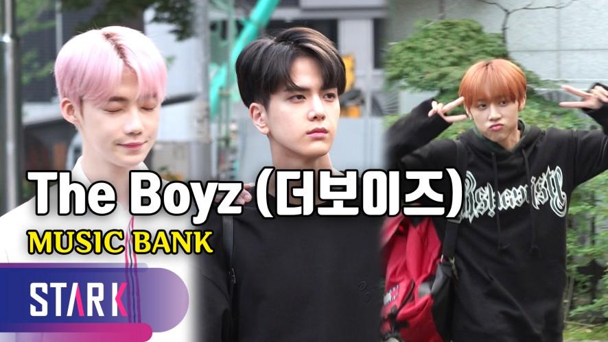 더보이즈 출근, 미모에 치인다~ (The Boyz, MUSIC BANK)