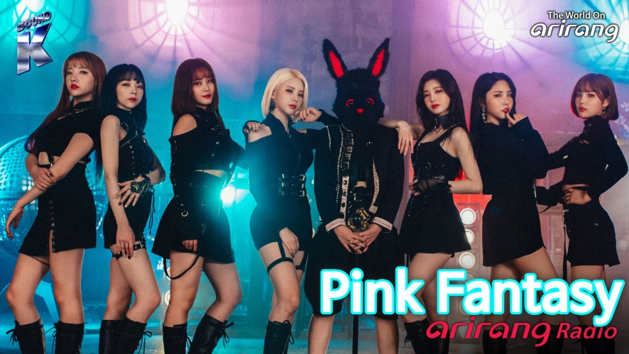 Arirang Radio (Sound K / Pink Fantasy 핑크판타지)