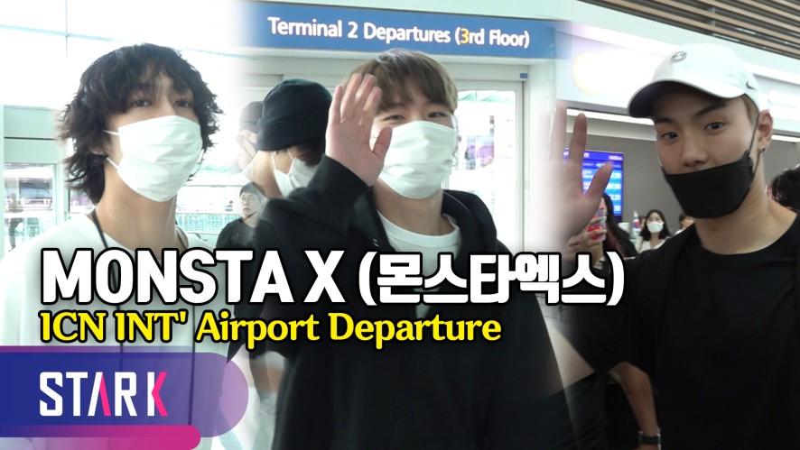 몬스타엑스, 설렘주의 아이콘택트 (MONSTA X, 20190830_ICN INT' Airport Departure)