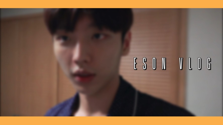 WE IN THE ZONE (위인더존) _ ESON Vlog