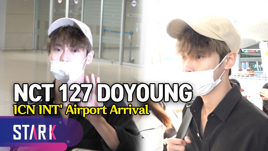 NCT127 도영, '정글의 법칙' 찍고 왔어요~ (NCT127 DOYOUNG, 20190830_ICN INT' Airport Arrival)
