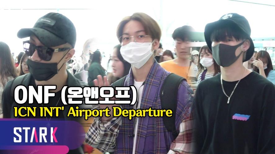 '라운 탈퇴' 온앤오프, 6인조 출국길 (ONF, 20190830_ICN INT' Airport Departure)