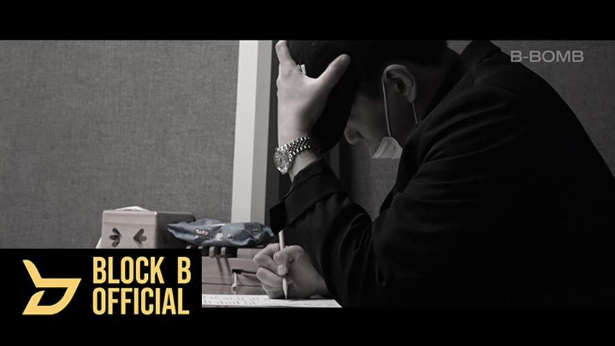 비범 (B-BOMB) - '사랑노래' (Feat. 한해) 녹음실 비하인드