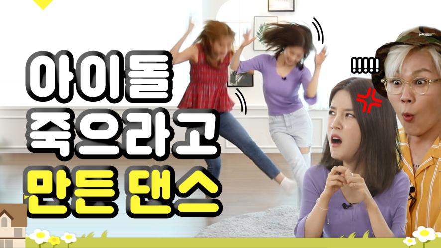 아이돌들이 아육대보다 기피한다는 전설의 예능 [이세퀴] EP.10 (ENG)
