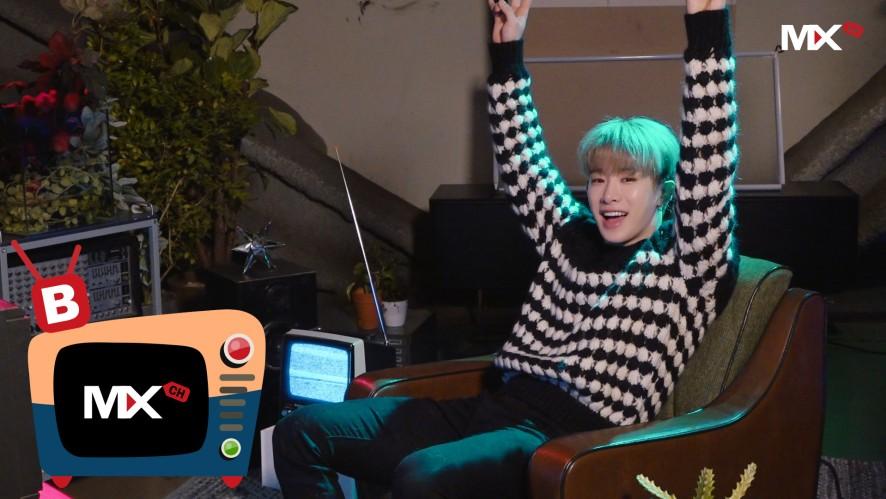 "[MON CHANNEL][B] EP.147 ""Who Do U Love?"" MV part.2"