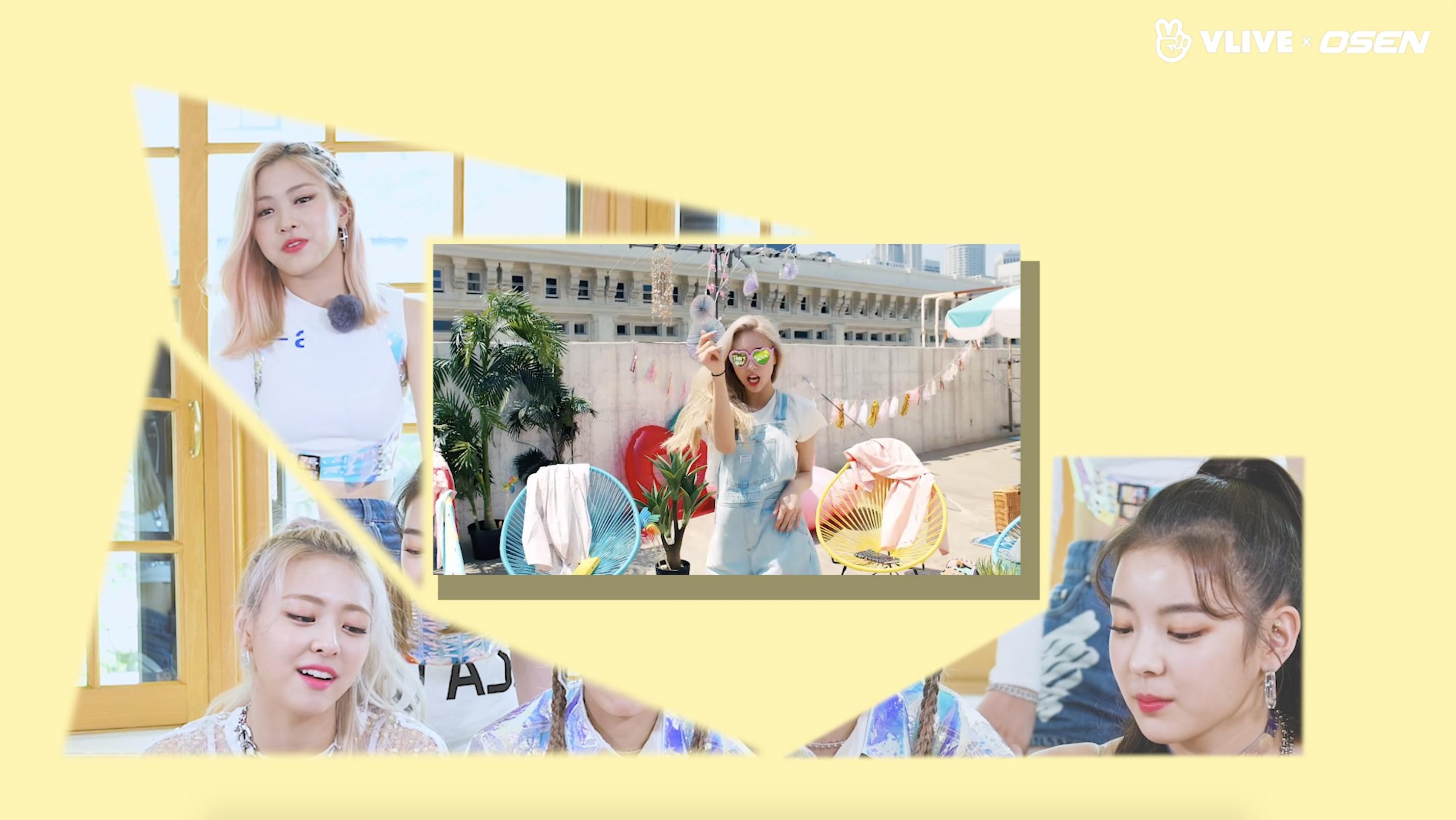 '스타로드' ITZY가 밝히는 'ICY' 속 숨겨진 촬영 명소는?! #EP 06