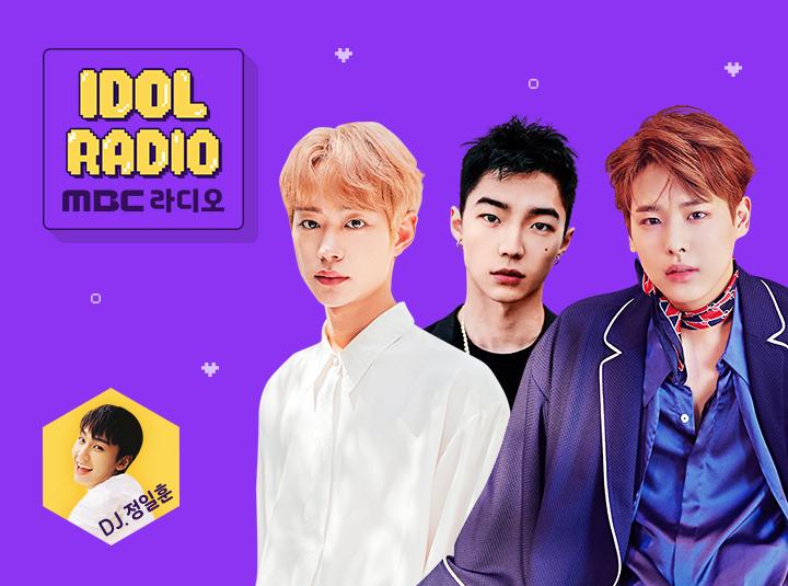 'IDOL RADIO' ep#335. 새옹_지마 (w. 최병찬, 이세진, 유리)