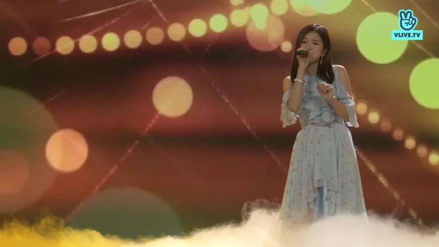 Suni Hạ Linh - Không sao mà & Em đây rồi - V HEARTBEAT LIVE AUGUST 2019suni