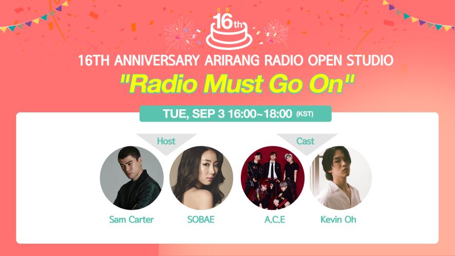 Radio Must Go On [16th Anniversary Arirang Radio Open Studio]