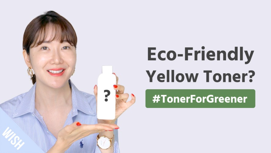 Special Tale of the 70K Klairs Eco Friendly Yellow Toner Bottles.