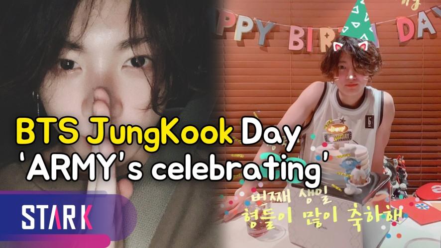 BTS JungKook Day, 'ARMY's celebrating' (방탄소년단 정국 생일 맞아 '아미는 축제 중')