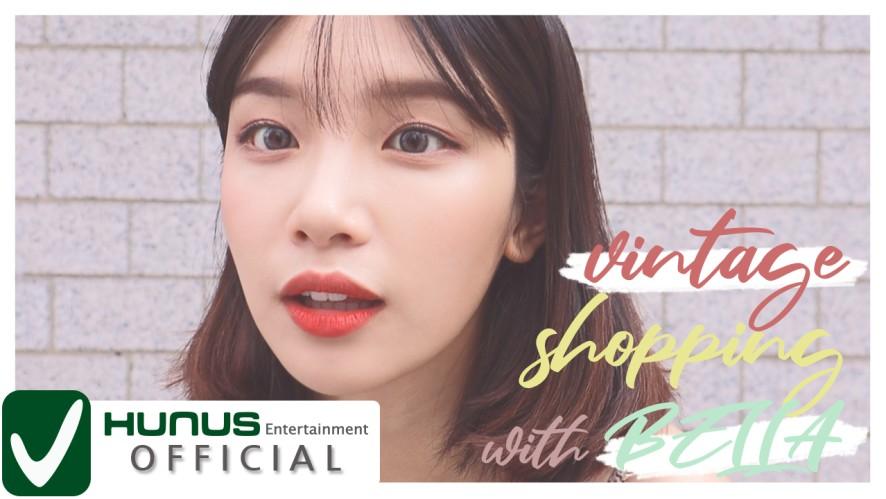 블리숑타임 #21. 동묘 vlog 02 - Vintage Shopping with Bella! 💕