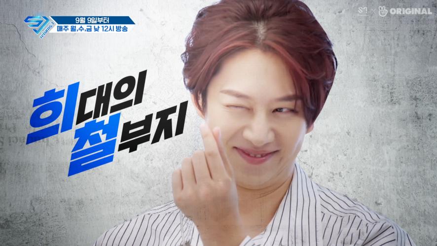 Teaser 2. Leeteuk, Heechul, Yesung, Shindong, Siwon's character teaser