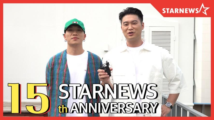 """★다이나믹듀오 """"70년 뒤에는 실버타운에서.."""" STARNEWS 15TH ANNIVERSARY★"""