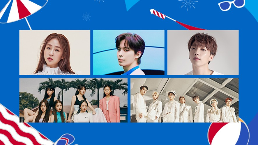 [Replay] PEPSI PROJECT SHOWCASE - FOR THE LOVE OF IT