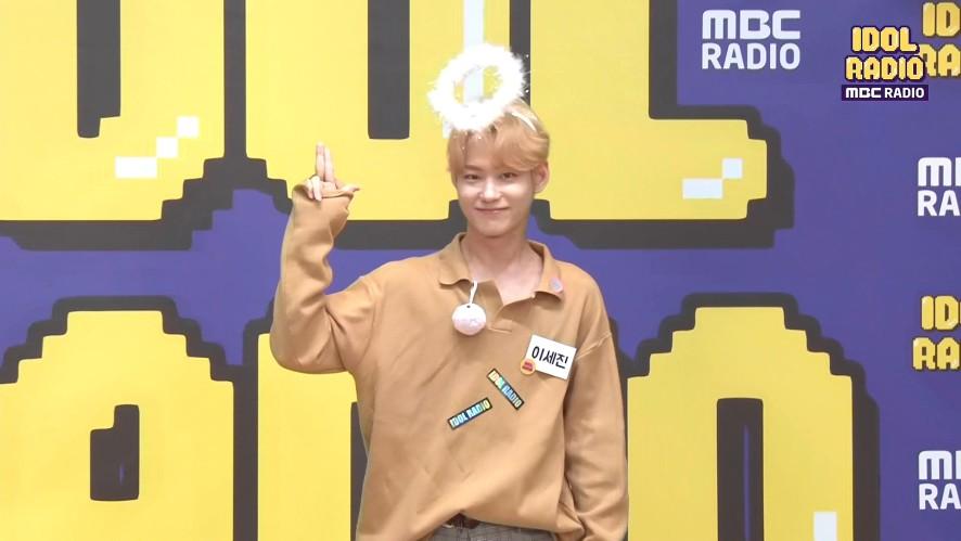 천사세진의 광채 뿜뿜 랜덤댄스~♥♡