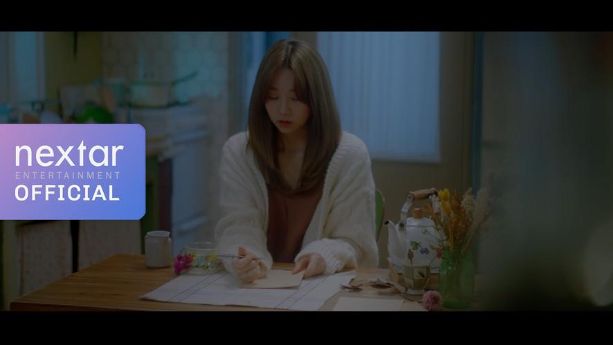 [Teaser] 케이시 (Kassy) _ '가을밤 떠난 너' (Story of night fall) _ MV Teaser 2