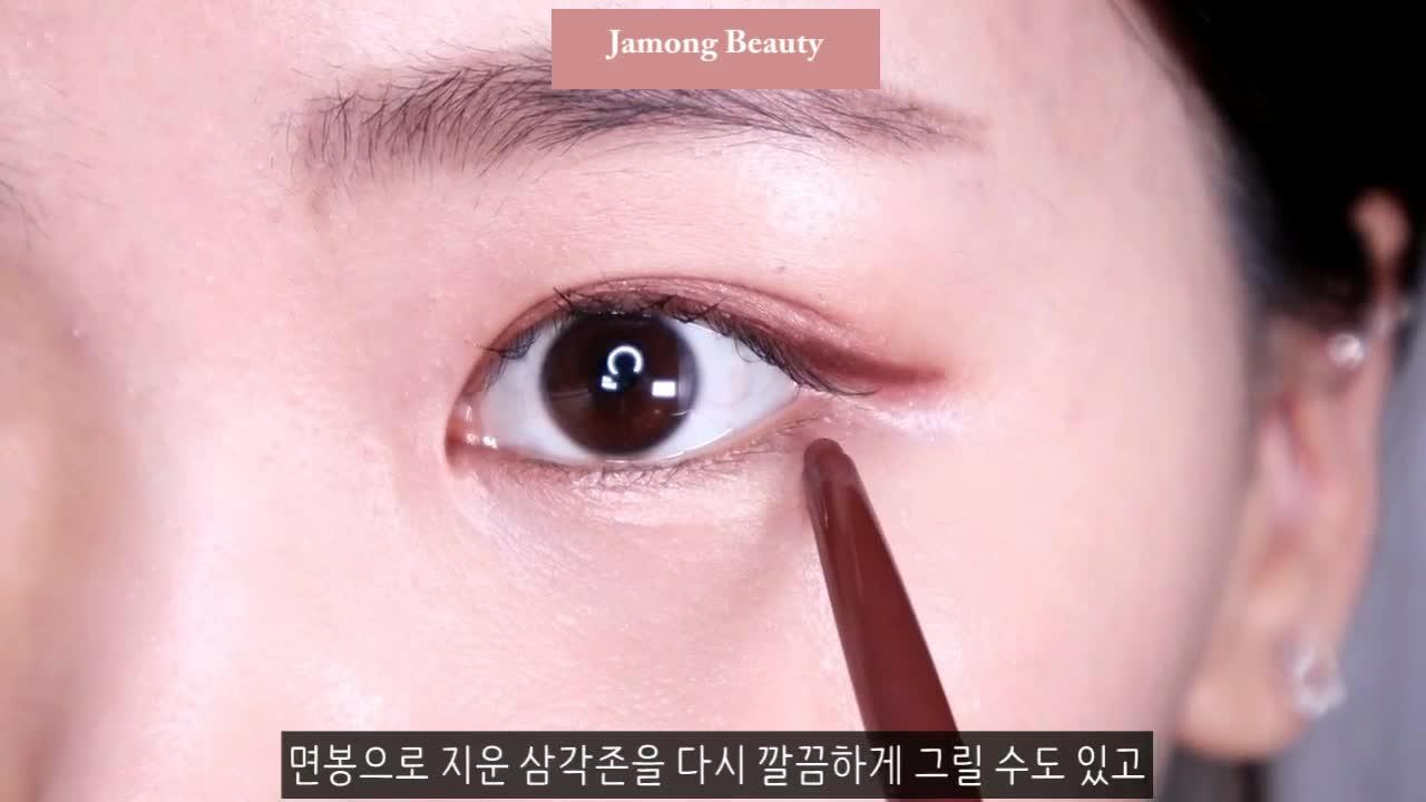 [1분팁] 수정 메이크업 팁! How to adjust your make up