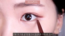 [1-min tip] How to Adjust Your Makeup
