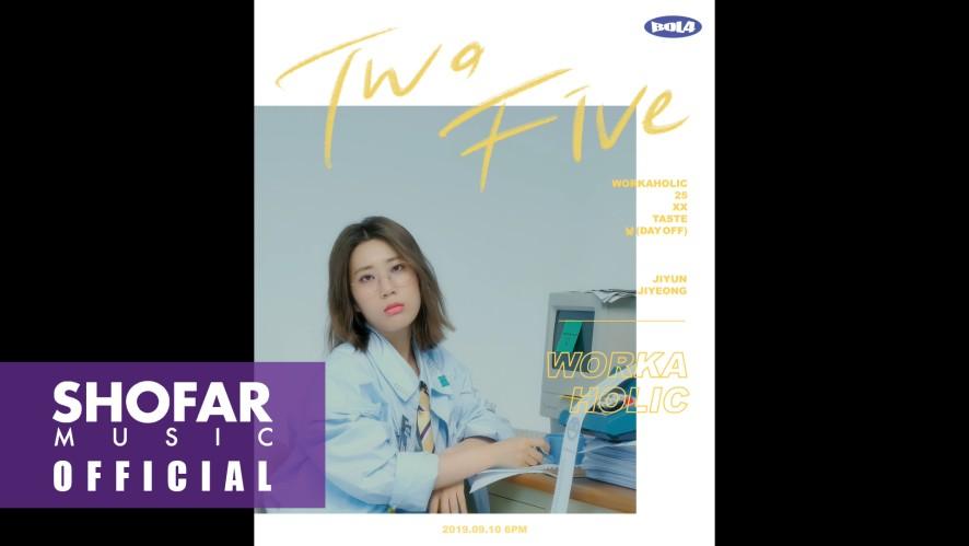 [볼빨간사춘기 - 'Two Five' JIYUN Moving Teaser]