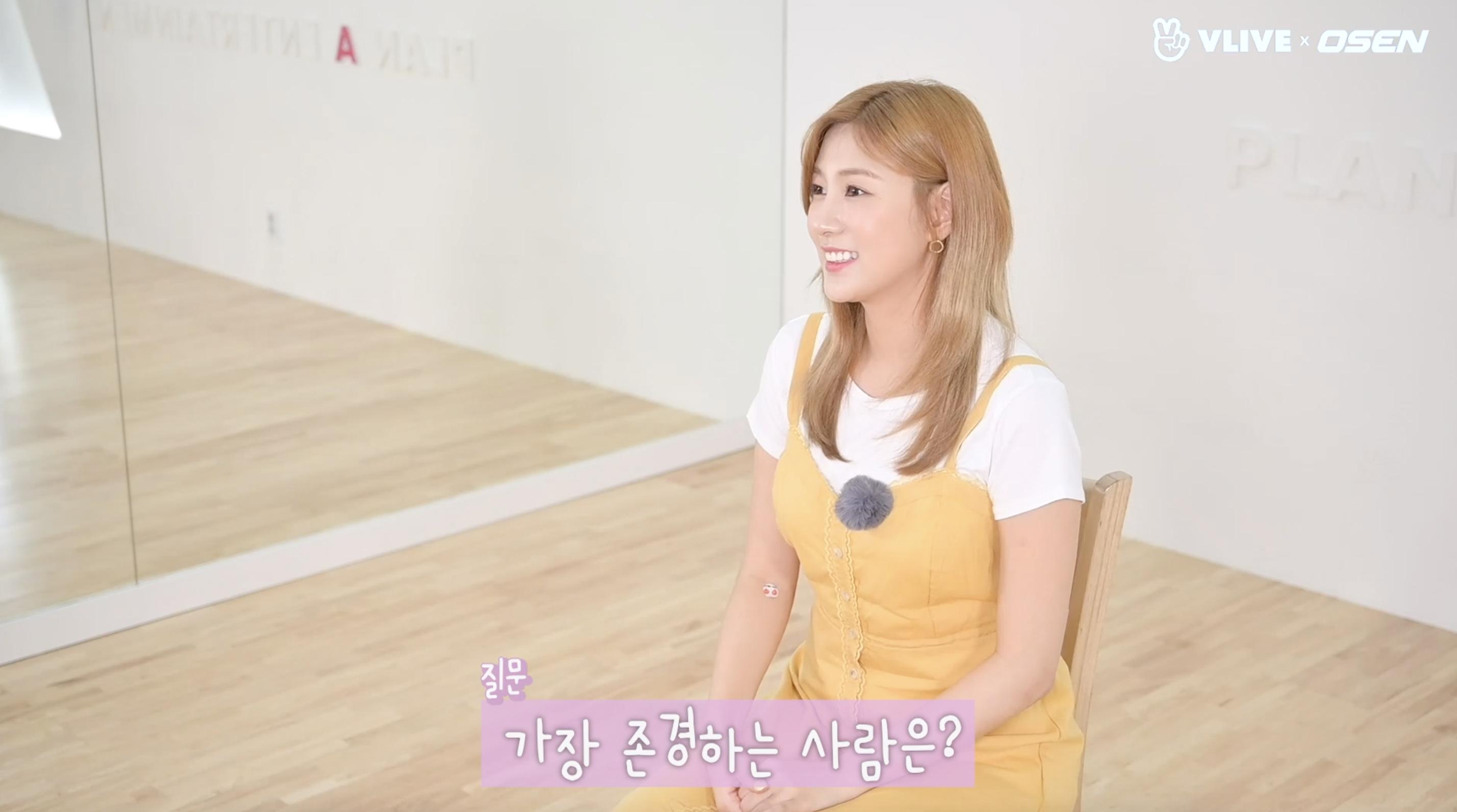 '스타로드' 에이핑크 오하영, 50문50답 스타트! #EP 03