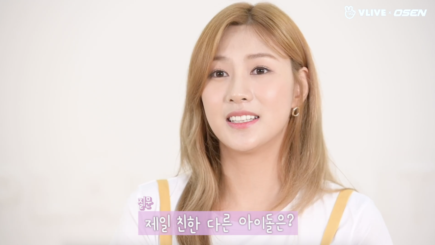 Star Road' OH HAYOUNG reveals her idol best friends! 50 Q&As Part 2! #EP 04