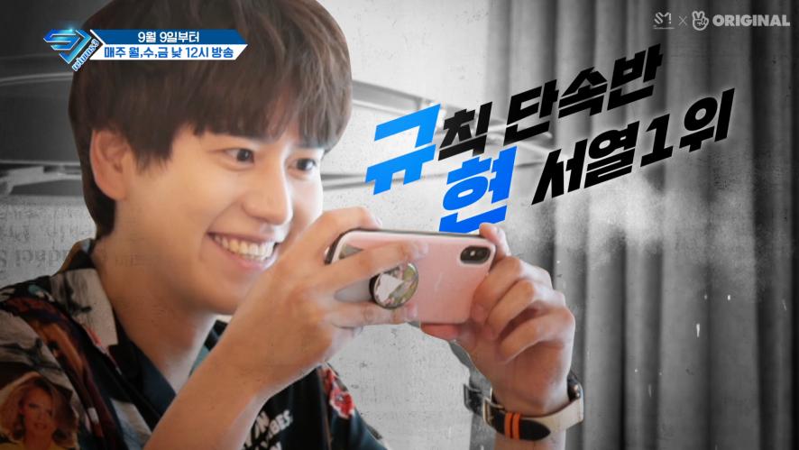 Teaser3: Eunhyuk, Donghae, Ryeowook, Kyuhyun character teaser