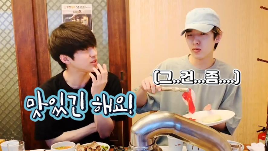[DAY6] 이 조합,, (J)정말 (M)말도 안되게 (T)투머치큐트합니다🐶🐐 (Dowoon&Jae eating meat)