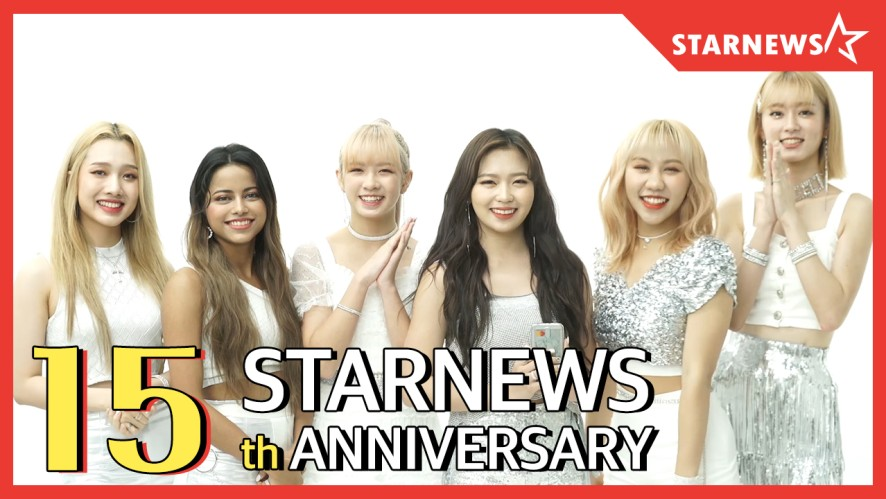 """[★창간15] Z-GIRLS """"우리는 스타뉴스 애독자!"""" STARNEWS 15TH ANNIVERSARY★"""
