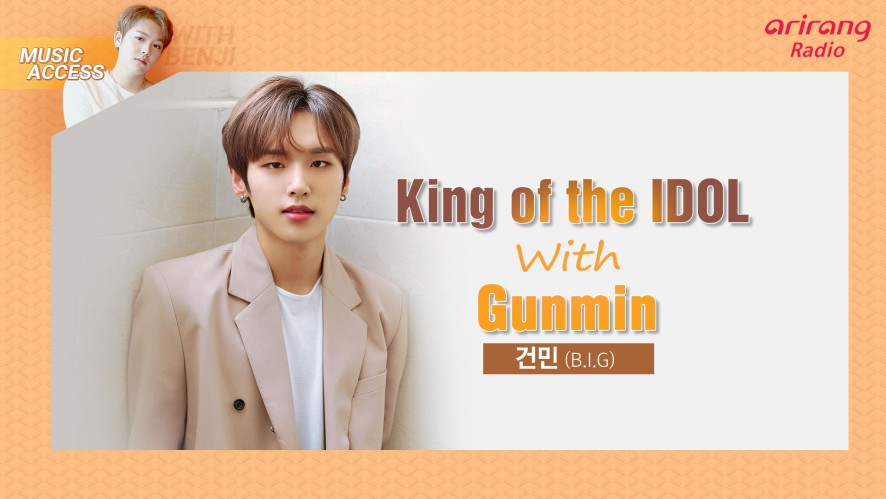 [Music Access] King of the IDOL with Gunmin (B.I.G 건민)