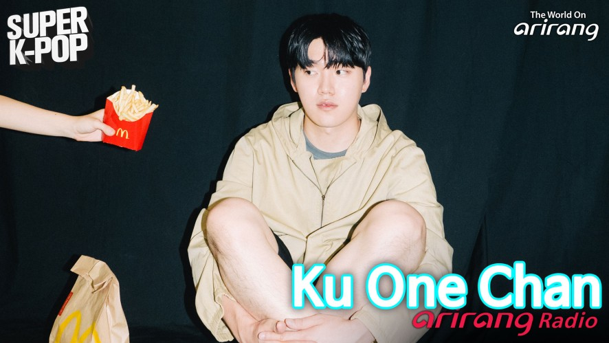 Arirang Radio (Super K-Pop / Ku One Chan 구원찬)