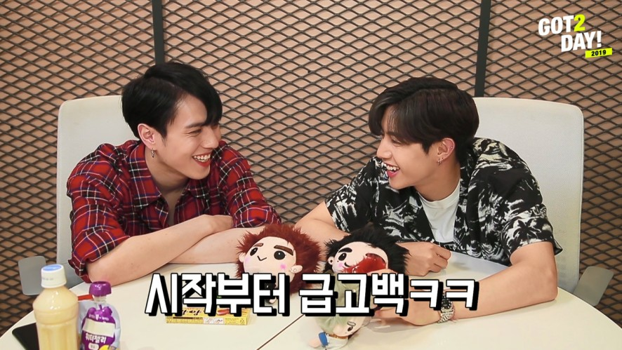 [GOT2DAY 2019] 20. Mark & Yugyeom