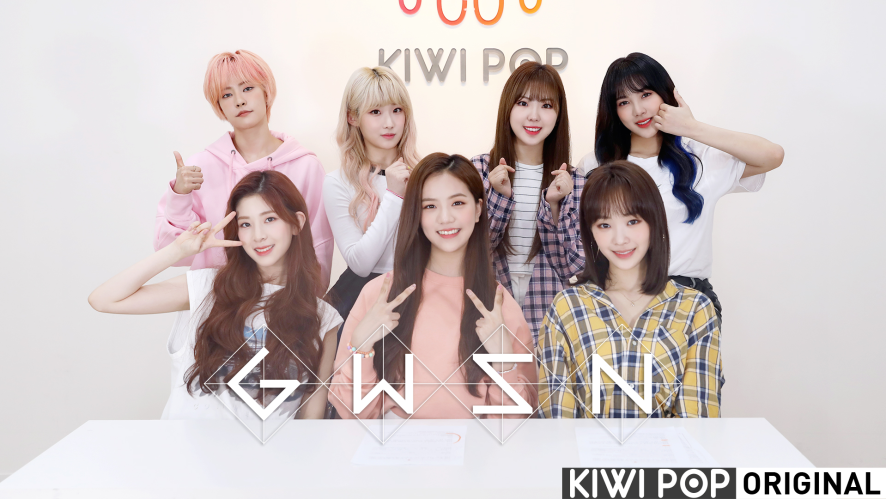 [GWSN 0to1CAM] Announcement for the 1st GWSN art contest