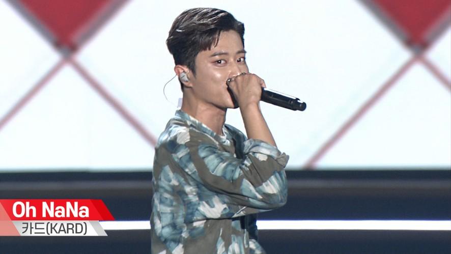 [K-WORLD FESTA] 개막공연, 카드 - Oh NaNa