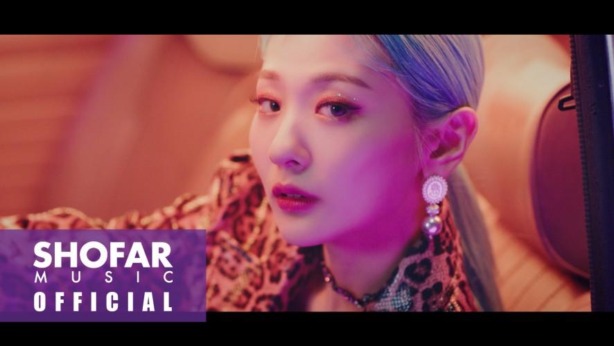[볼빨간사춘기 - '워커홀릭' MV Teaser]