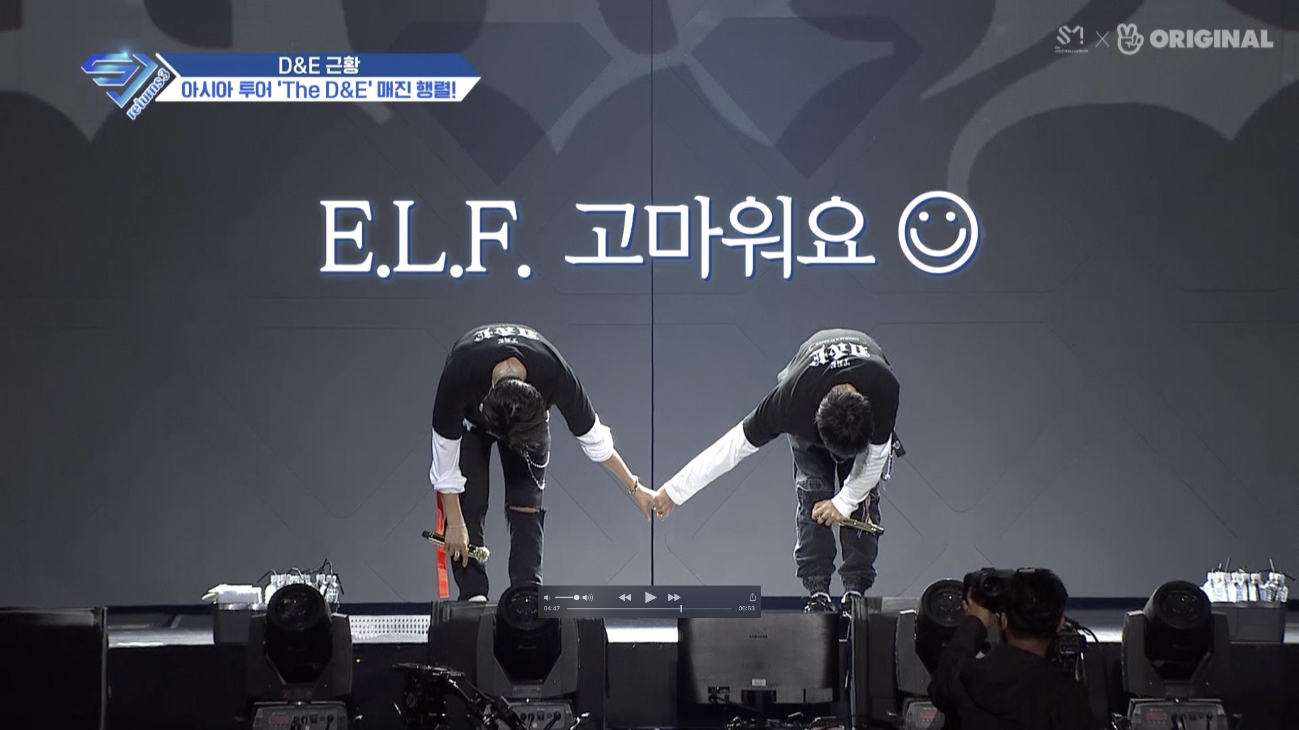 슈주 리턴즈3 EP2- D&E, 아시아 투어 비하인드