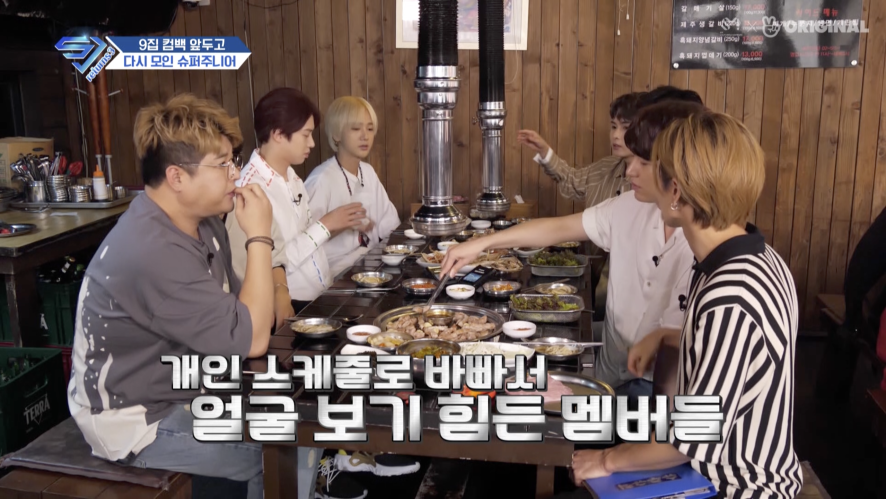 SJ returns3 EP1- SJ gathered up before their comeback with the 9th album